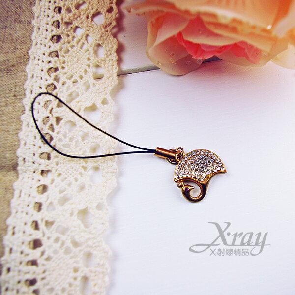X射線【B529134】造型水晶孔雀吊飾 施華洛水晶鑽手機吊飾/吊飾品/包包吊飾 生日禮物/情人節送禮 名媛的最愛