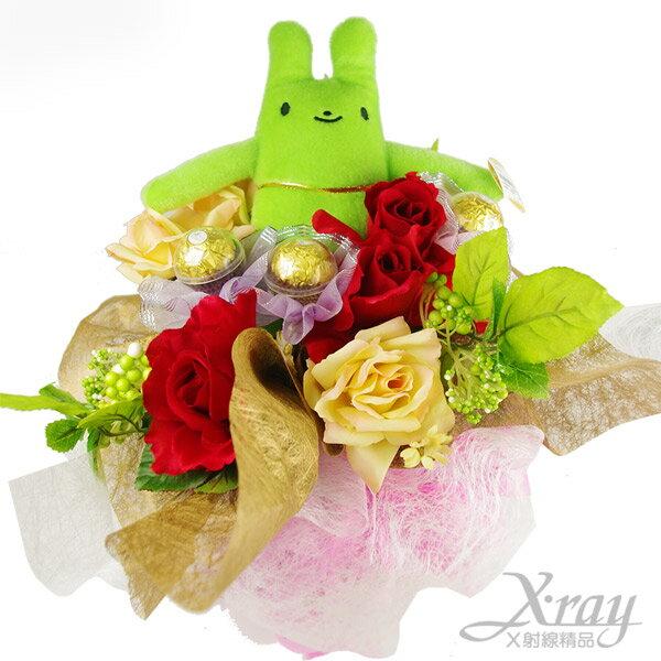 X射線【Y999944】柔柔兔金莎花束(花束.柔柔兔.綠),情人節金莎花束/情人節禮物/婚禮小物