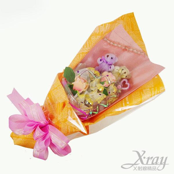 X射線~Y999955~我戀愛了小熊花束 花束.熊 ,情人節金莎花束 情人節 婚禮小物