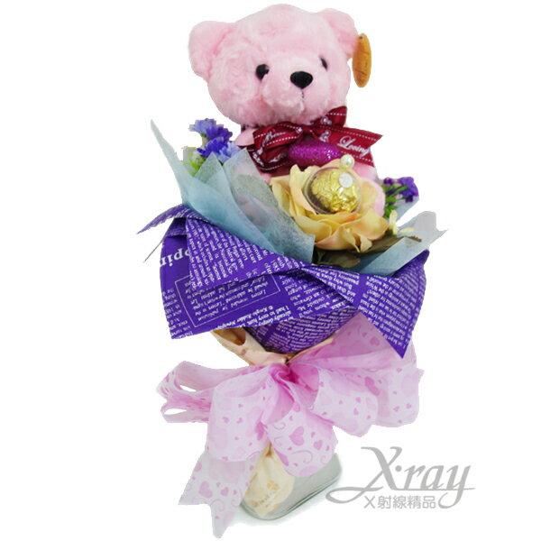 X射線【Y999961】熊熊戀上你迷你金莎花束(花束.粉.熊),情人節金莎花束/情人節禮物/婚禮小物
