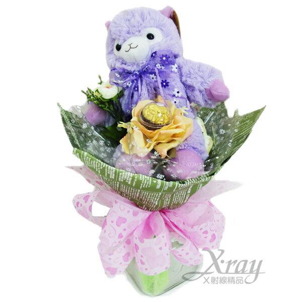 X射線【Y999966】紫愛你草妮馬迷你金莎花束(花束.紫),情人節金莎花束/情人節禮物/婚禮小物