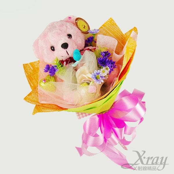 X射線【Y999976】熊幸福金莎花束(花束.粉.熊),情人節金莎花束/捧花/情人節禮物/婚禮小物