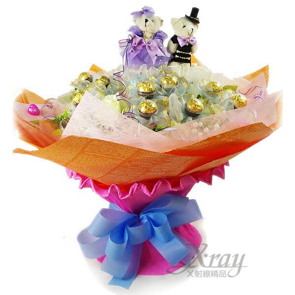 X射線~Y999989~愛情小熊金莎花束 花束.紫黑.小熊 ,情人節金莎花束 捧花 情人節