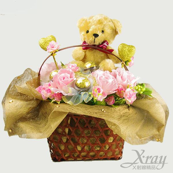 X射線【Y999991】濃情巧克力小熊金莎花藍(花籃.咖啡.小熊),情人節金莎花藍/情人節禮物/婚禮小物