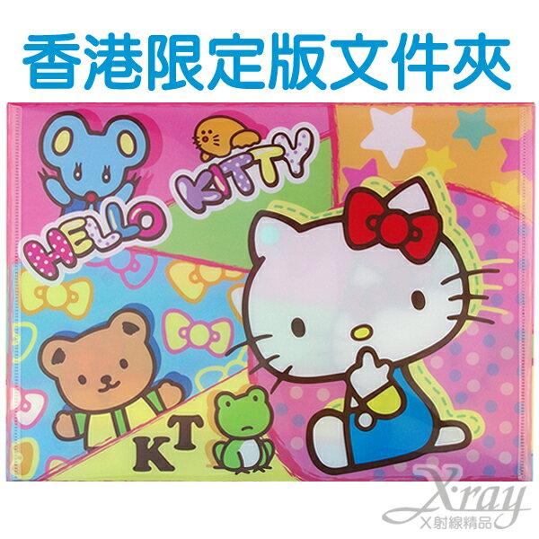 X射線【C048133】kitty文件袋附扣子(粉.側坐),資料夾/收納袋/A4夾/分類袋/資料袋/開學必備