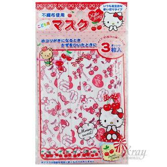 X射線【C131574】Kitty不織布口罩3入(紅.蘋果),拋棄式口罩/衛生口罩/三層防塵口罩