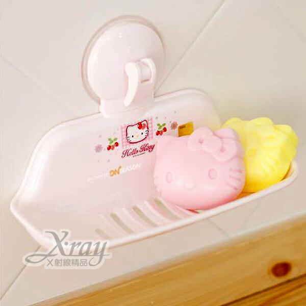 X射線【C140116】Kitty吸盤式肥皂架(草莓),韓國製,附吸盤.有瀝水設計肥皂不會泡水/肥皂盒/肥皂盤/置物盒