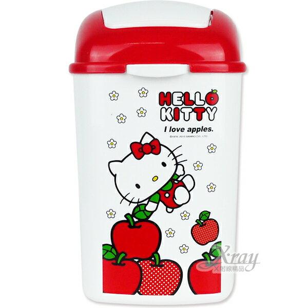 X射線【C063797】Kitty白色蘋果垃圾桶(M),垃圾筒/雜物桶/水桶/分類桶/資源回收桶/廚餘桶
