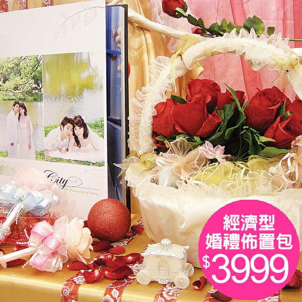X射線【Y000007】經濟型婚禮佈置3999,簽名筆+禮籃+泡泡水+拉炮+謝客禮