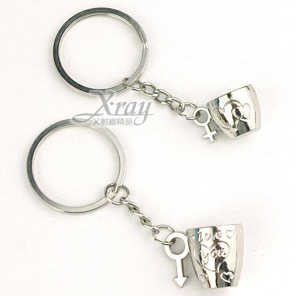 X射線【Y180006】馬克杯造型鑰匙圈(一對),婚禮小物/情人節禮物/情侶鎖圈/生日禮物/送禮自用兩相宜~