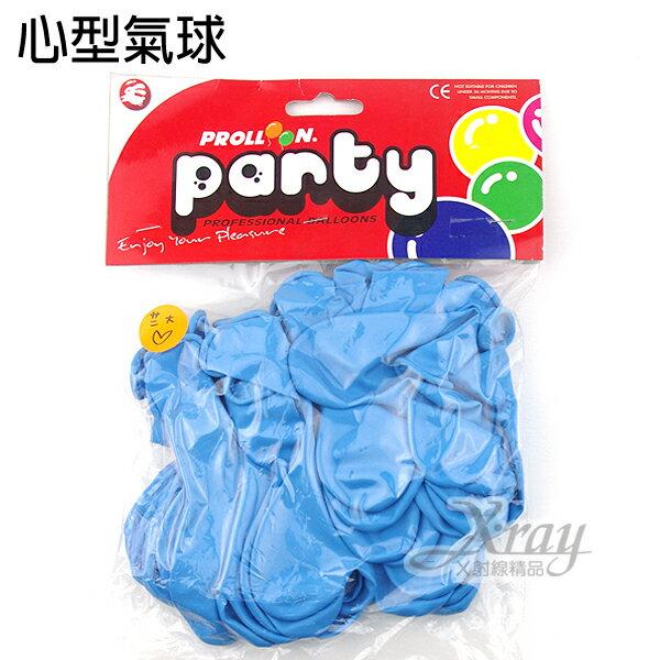 X射線【Y544178】12吋心型氣球-藍(27入),愛心氣球/空飄氣球/婚禮佈置/會場佈置/生日派對/園遊會/party
