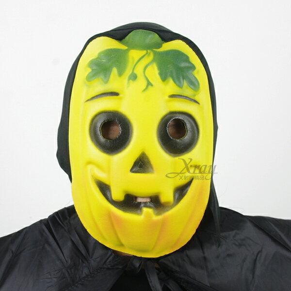 X射線【W401565】EVA厚全罩面具-南瓜,萬聖節服裝/派對用品/尾牙表演/角色扮演