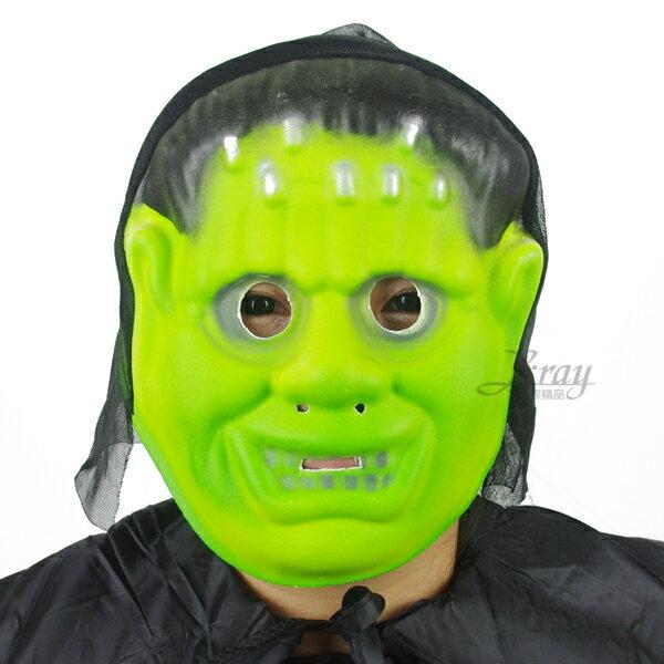 X射線【W401589】EVA厚全罩面具-鋼釘人,萬聖節服裝/派對用品/尾牙表演/角色扮演