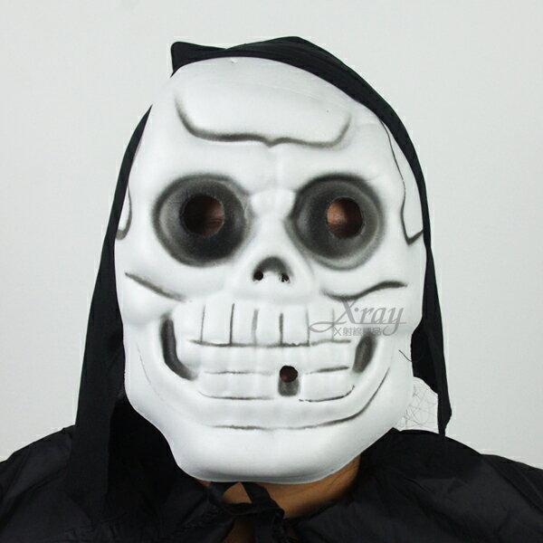X射線【W401596】EVA厚全罩面具-骷顱頭,萬聖節服裝/派對用品/尾牙表演/角色扮演