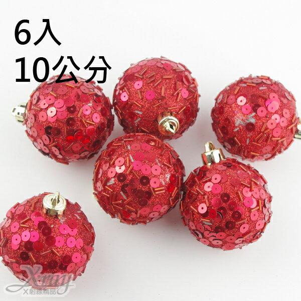 X射線【X170010】6入10公分鍍金球(紅色.珠寶),聖誕/聖誕佈置/裝飾/吊飾/交換禮物