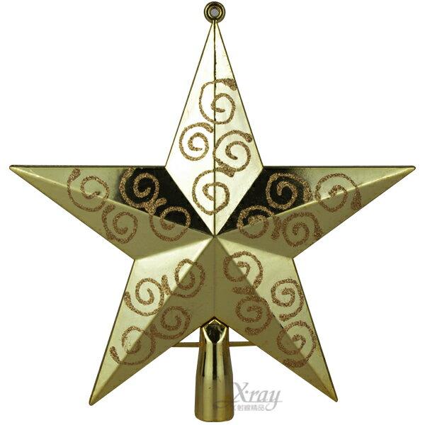 X射線~X908681~7.5  彩繪樹頂星 金 ,聖誕佈置  聖誕擺飾  聖誕鍍金球