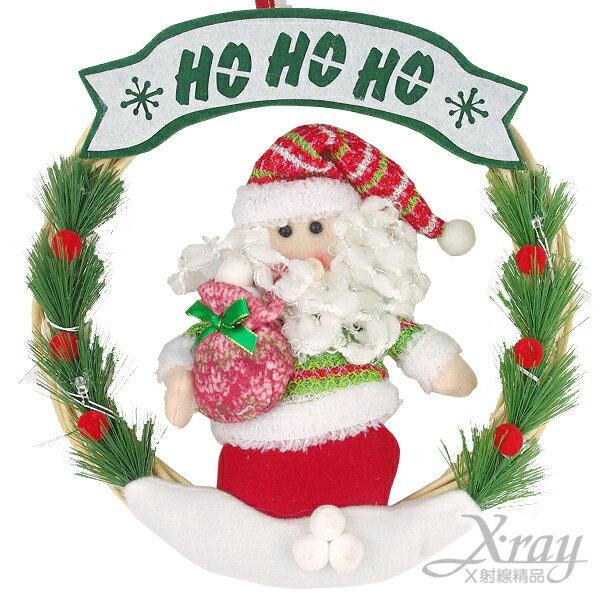 X射線~X296048~12吋LED聖誕 藤圈 老公公 ,聖誕節  聖誕  聖誕佈置  聖