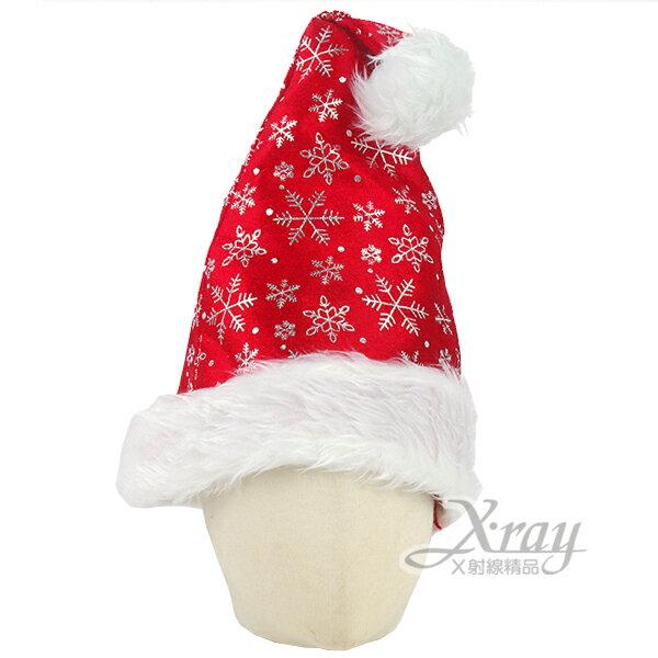 """X射線【X650244】16""""長毛雪花聖誕帽(小孩適用),聖誕/聖誕老公公裝/聖誕帽/角色扮演"""