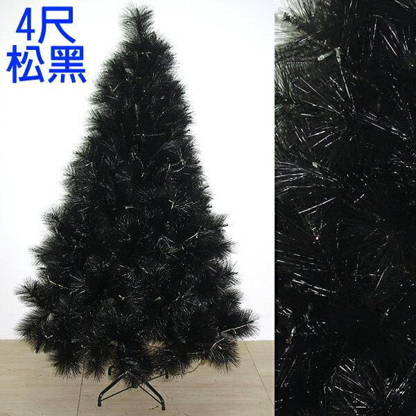 X射線【X030037】4呎高級松針樹(黑)(不含飾品、燈飾),聖誕樹/聖誕佈置/聖誕空樹/聖誕造景
