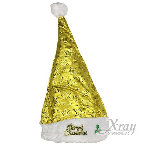 X射線【X010002】金蔥布聖誕帽(金)(大人適用),聖誕/聖誕老公公裝/聖誕帽/角色扮演