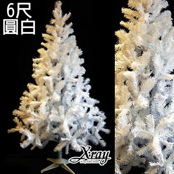 X射線【X050009】6呎圓頭樹(白)(不含飾品、燈飾),聖誕樹/聖誕佈置/聖誕空樹/聖誕造景