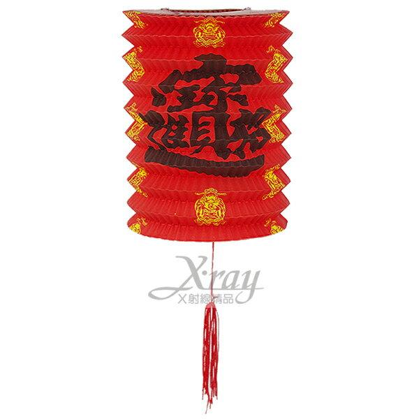 X射線【Z683992】紙燈籠(小),春節/過年/鞭炮/炮串/燈籠/過年佈置/羊年/掛飾/吊飾