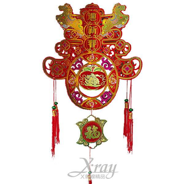 X射線【Z710124】生肖春字立體宮燈吊飾,春節/過年佈置/羊年/掛飾/吊飾/送禮/門貼