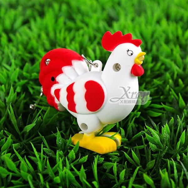 X射線【C180014】公仔雞LED造型聲光鑰匙圈/鎖圈/KEY圈/吊飾(動物造型)2個$100