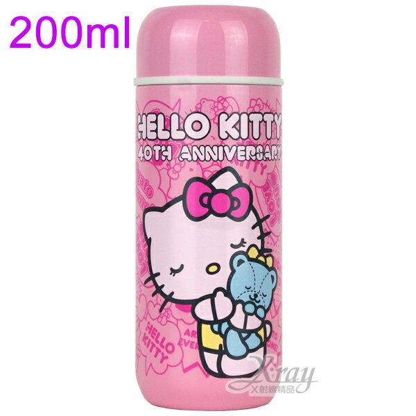 X射線【C001109】Kitty不銹鋼隨手杯(抱熊.桃紅)200ml,保溫瓶/隨手瓶/保溫杯/水杯/水壺