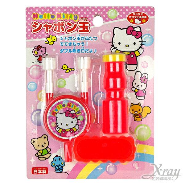 X射線【C105788】Kitty玩具泡泡槍,兒童玩具/卡通玩具/兒童禮物/塑膠玩具/安全玩具