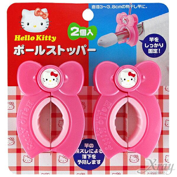 X射線【C130001】Kitty曬衣夾(粉.2入),曬衣架/襪子夾/洗衣服/造型衣架/造型衣夾/曬衣夾