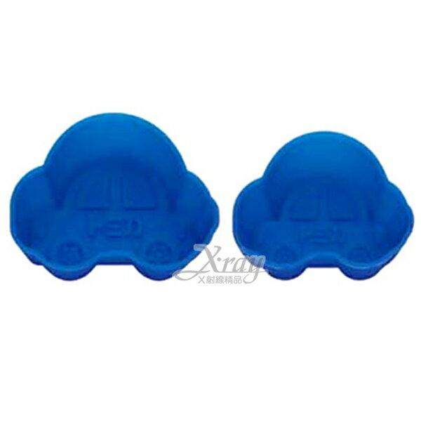 X射線【C111648】TOMICA矽膠沙拉醬盒(藍.立體),果醬罐/調味罐/攜帶方便