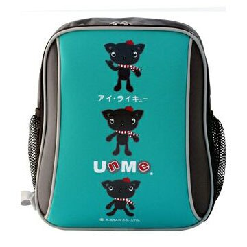 X射線【Cg3037】UnMe多功能後背書包(藍綠)台灣製造,開學必備/護脊書包/書包/後背包/背包/便當盒袋/書包雨衣/補習袋/輕量書包/拉桿書包