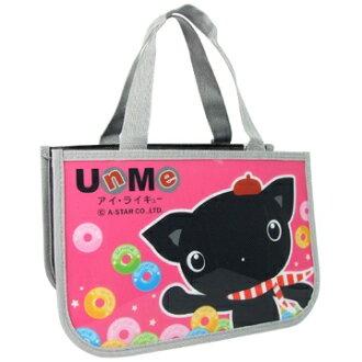 X射線【Cp3113】UnMe多功能手提便當袋萬用提袋(粉)台灣製造,開學必備/兒童書包/雙肩包