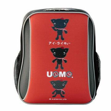 X射線【Cr3037】UnMe多功能後背書包(磚紅)台灣製造,開學必備/護脊書包/書包/後背包/背包/便當盒袋/書包雨衣/補習袋/輕量書包/拉桿書包