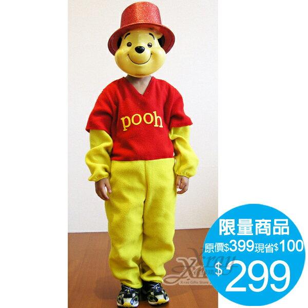 X射線【W353700】小熊維尼連身裝扮服,萬聖節服裝/化妝舞會/派對道具/角色扮演