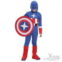 美國隊長 玩具與電玩推薦到X射線【W655805】美國小戰士,化妝舞會/角色扮演/尾牙表演/萬聖節/聖誕節/美國隊長/復仇者聯盟就在X射線 精緻禮品推薦美國隊長 玩具與電玩
