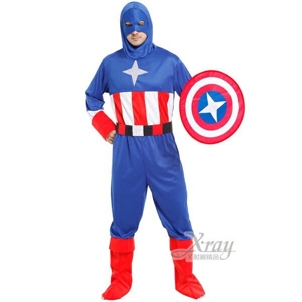 X射線【W658356】英勇美國戰士,美國隊長/化妝舞會/角色扮演/尾牙表演/萬聖節/聖誕節/cosplay/變裝派對