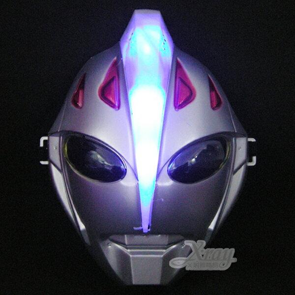 X射線【W060014】鹹蛋超人發光面具,萬聖節/Party/角色扮演/化妝舞會/表演造型都合適~