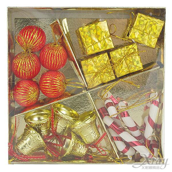 X射線【X299513】聖誕吊飾組(金紅)(20入),聖誕節/聖誕樹/聖誕佈置/聖誕掛飾/裝飾/吊飾