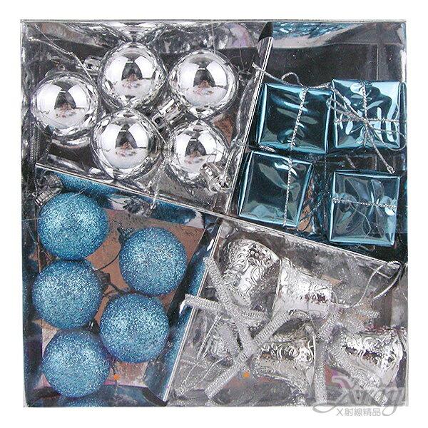 X射線【X299537】聖誕吊飾組(藍銀)(19入),聖誕節/聖誕樹/聖誕佈置/聖誕掛飾/裝飾/吊飾