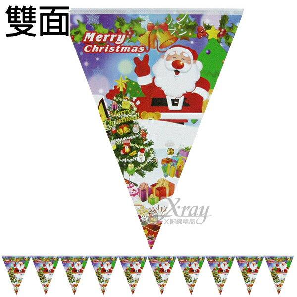 X射線【X388540】聖誕三角旗(藍.老公公),聖誕佈置品/聖誕節紙品/聖誕老人衣