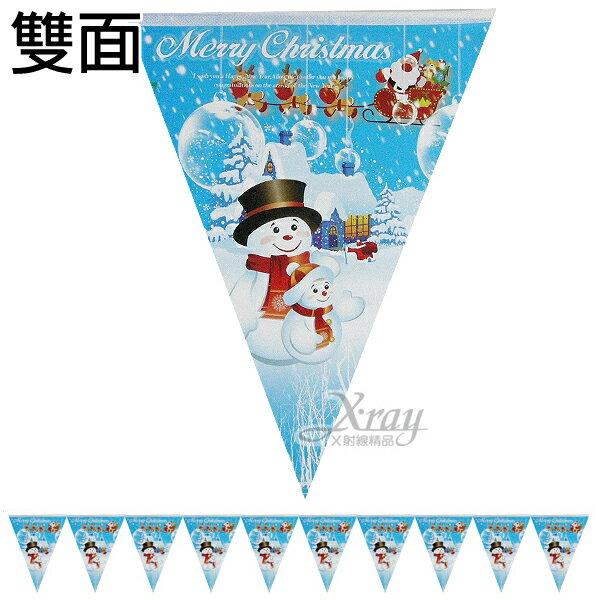 節慶王【X388541】聖誕三角旗(淺藍.雪人),聖誕佈置品/聖誕節紙品/聖誕老人衣