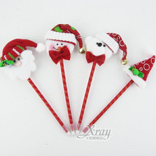X射線【X010003】聖誕造型原子筆(1入-老人.雪人.熊.帽隨機出貨不挑款),聖誕節/聖誕禮物/裝飾/聖誕小禮物