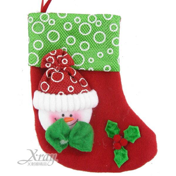 X射線【X460504】8吋圈圈聖誕襪(雪人),聖誕節/交換禮物/掛飾/裝飾/聖誕樹吊飾/佈置