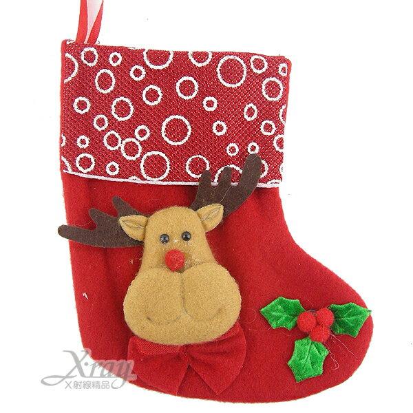X射線【X460505】8吋圈圈聖誕襪(麋鹿),聖誕節/交換禮物/掛飾/裝飾/聖誕樹吊飾/佈置