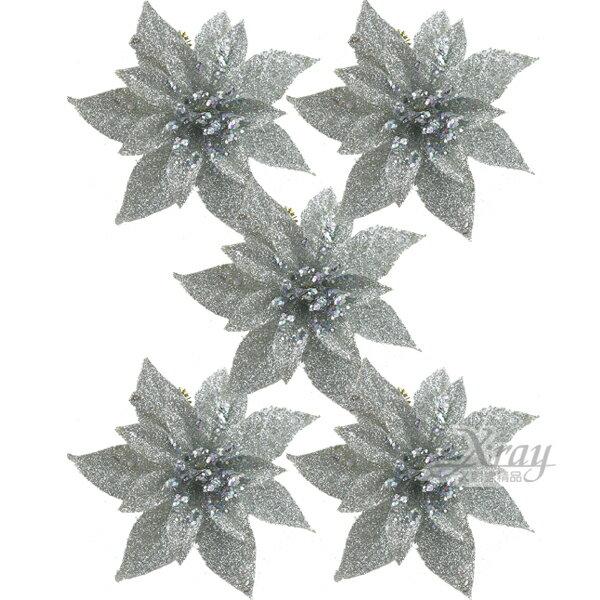 X射線【X110036】8cm亮粉小花5入(銀), 聖誕/佈置/聖誕裝飾/吊飾/交換禮物
