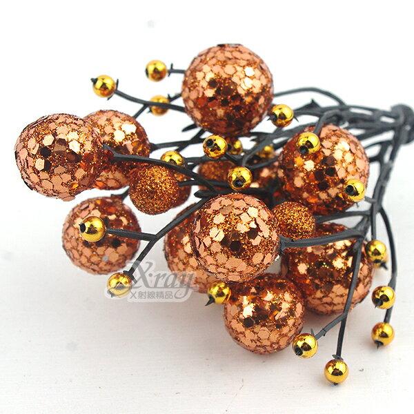 X射線【X130003】球型花蕾(咖啡),聖誕裝飾/聖誕花材/聖誕襪/聖誕樹/聖誕吊飾/聖誕擺飾