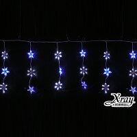 幫家裡聖誕佈置裝飾推薦聖誕裝飾及吊飾到X射線【X100021】100燈LED星星+雪花窗簾燈(藍白)+IC,窗檯/屋簷/櫥窗造景/LED燈/聖誕燈/裝飾燈/燈飾/造型燈/聖誕佈置 聖誕佈置裝飾推薦就在X射線 精緻禮品推薦幫家裡聖誕佈置裝飾