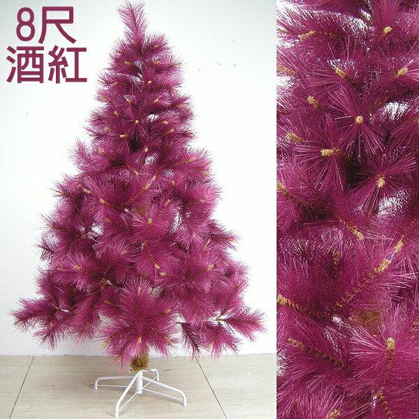 X射線【X030050】8呎高級松針樹(酒紅)(不含飾品、燈飾),聖誕樹/聖誕佈置/聖誕空樹/聖誕造景